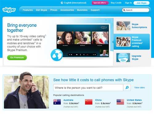 หน้าหลัก skype