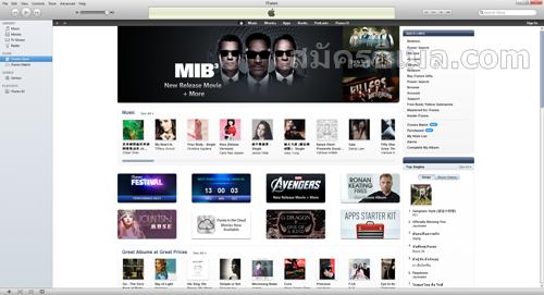 เปิดโปรแกรม iTunes ถ้ายังไม่มีดาวน์โหลดที่ http://www.apple.com/itunes/download/