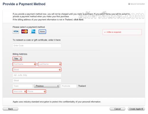 กรอกรายละเอียดในช่องสีแดงให้ครบแล้วกด Create Apple ID