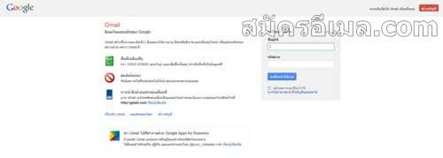 หน้าหลัก gmail.com
