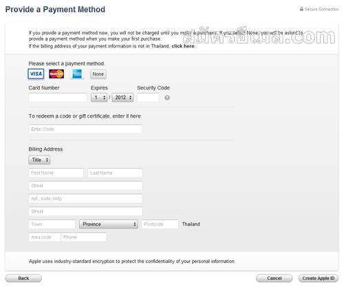 ถ้ามีบัตรเครดิตใส่ข้อมูลหรือไม่ต้องการใส่เลือก None