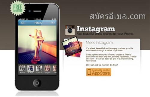 สมัคร instagram